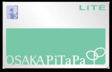 PiTaPa LITE