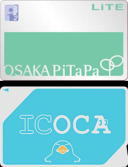 OSAKA PiTaPa LiTE / ICOCA
